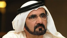 UAE plans to trim ministries, outsource most govt services: PM