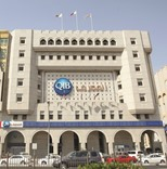 QIB seeks nod to raise sukuk programme to $3bn