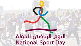 Sixth edition of Qatar National Sport Day kicks off