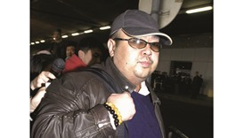 Kim Jong-nam at Beijing's international airport in a file picture.