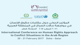 Doha meet to examine rights' role in conflicts prevention