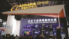 Alibaba expands retail push with Bailian deal