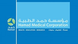 International consultants to visit HMC in Sept