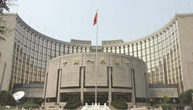 PBoC is going digital as mobile payments boom