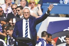 Leicester flops in spotlight after Ranieri sacking