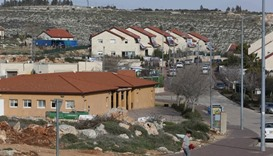 Nine houses (top) in the Ofra settlement in the west bank