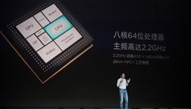 Lei Jun, Chairman and CEO of Xiaomi Technology presents the new Surge S1 chipset