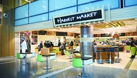 Harvest Market restaurant at HIA