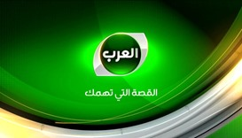 Saudi prince's pan-Arab TV channel 'dead'