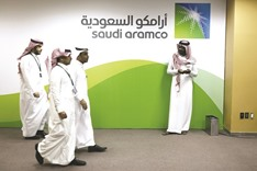 Aramco said to hire banks for first sukuk ahead of IPO