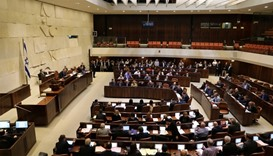 Israel parliament legalises settler outposts on Palestinian land