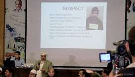 A picture of Imran Ali suspected of being a serial killer responsible for the rape and murder of a s