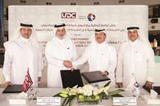 QIMC buys UDC's stake in GFC