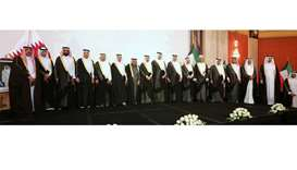 Kuwait National Day celebration