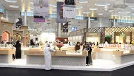 Doha Jewellery and Watches Exhibition