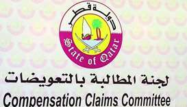 Compensations Claims Committee