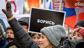 Moscow rally commemorates slain opposition leader Nemtsov