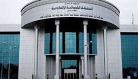 Supreme Judicial Council , Iraq