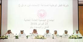 QNCC to operationalise fifth plant in H1 of 2018