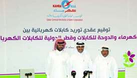 Kahramaa signs QR1.9bn deal for supply of power cables