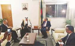 OIC, Bangladesh discuss foreign ministers summit