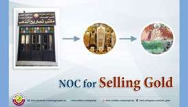 NOC needed for selling gold, MoI reminds people