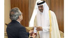 Amir honours envoy of Peru