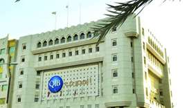 QIB honoured as 'Best Islamic Financial Institution' in Qatar and Sudan