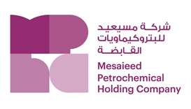 Mesaieed Petrochemical Holding