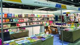 A view of the HBKU Press stand at the Muscat International Book Fair.