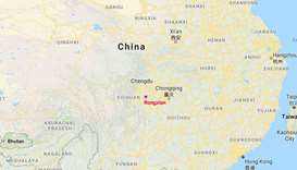Chinese county stops shale gas mining amid quake fears