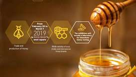 Souq Waqif honey exhibition