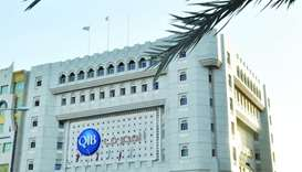 CI affirms long-term foreign currency rating of QIB at 'A+'