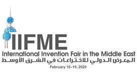 12th International Invention Fair of the Middle East