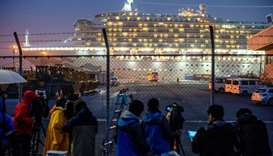 Australia to evacuate citizens from cruise ship quarantined at Japan port