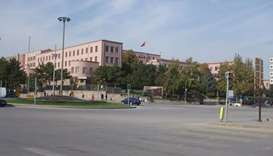 General Staff Building, Turkish Armed Forces