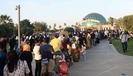Massive crowds at Al Khor Family Park
