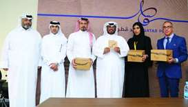 Officials at the 'Al Wasl' launch event.
