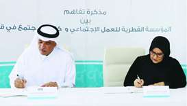 QFSW, Community College of Qatar sign MoU