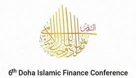 Doha Islamic Finance Conference suggests enhanced co-ordination to make further investments in AI, sports