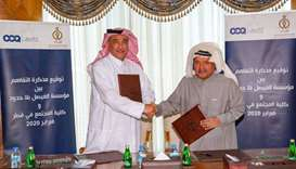 CCQ, Al Faisal Foundation team up to promote sustainable development