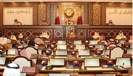 Shura discusses draft law on Waqf