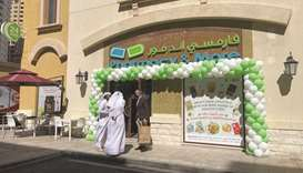 Pharmacy & More has opened its newest branch in Medina Centrale at The Pearl-Qatar, it was announced