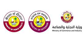 Qatari ministries to hold joint press conference at 9pm on Wednesday