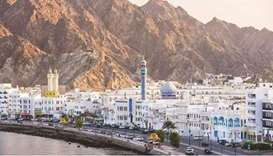 Oman to suspend entry for arrivals from 10 countries