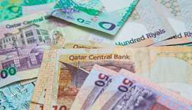 Qatar Central Bank said that after July 1, 2021 the 4th Edition of banknotes will become illegal and