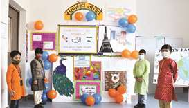 International Mother Language Day was celebrated at the Loyola International School in a blended fas