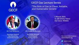 IEF secretary general to deliver GECF first gas lecture in 2021