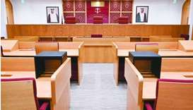 Qatar International Court