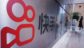 The logo of Chinese video sharing company Kuaishou is seen at its company in Hangzhou, in eastern Ch